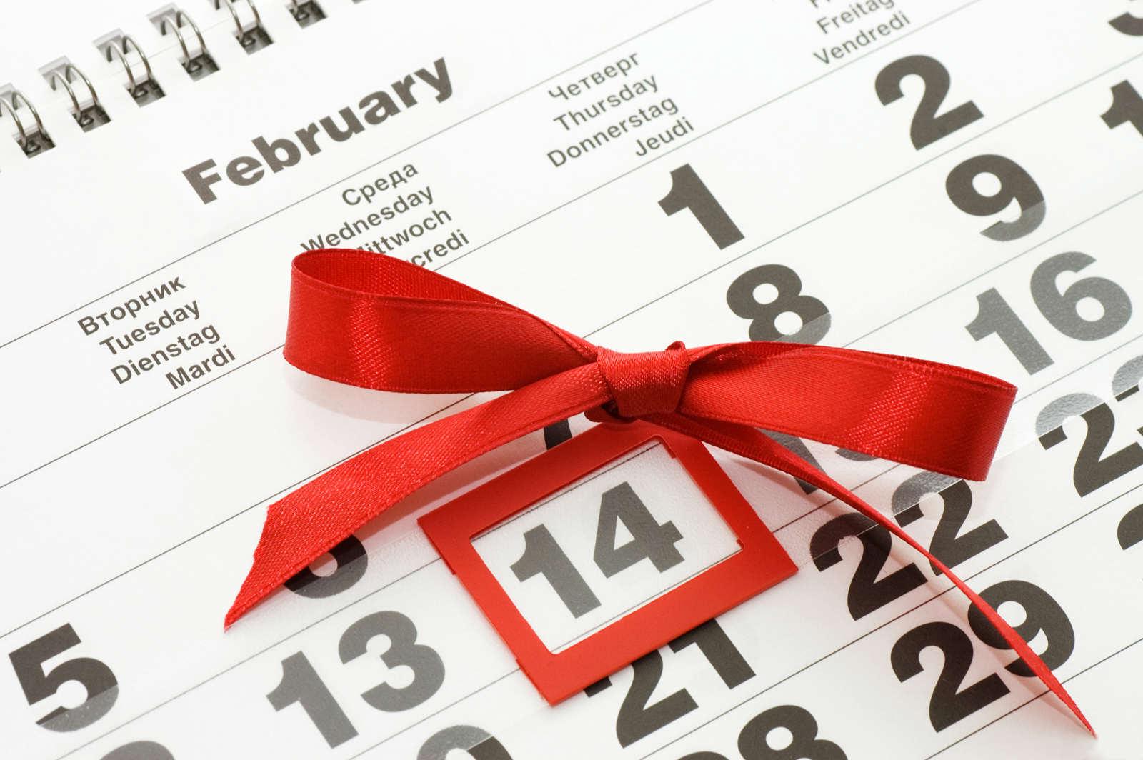 ЮрКисс поздравляет всех с днем Святого Валентина!