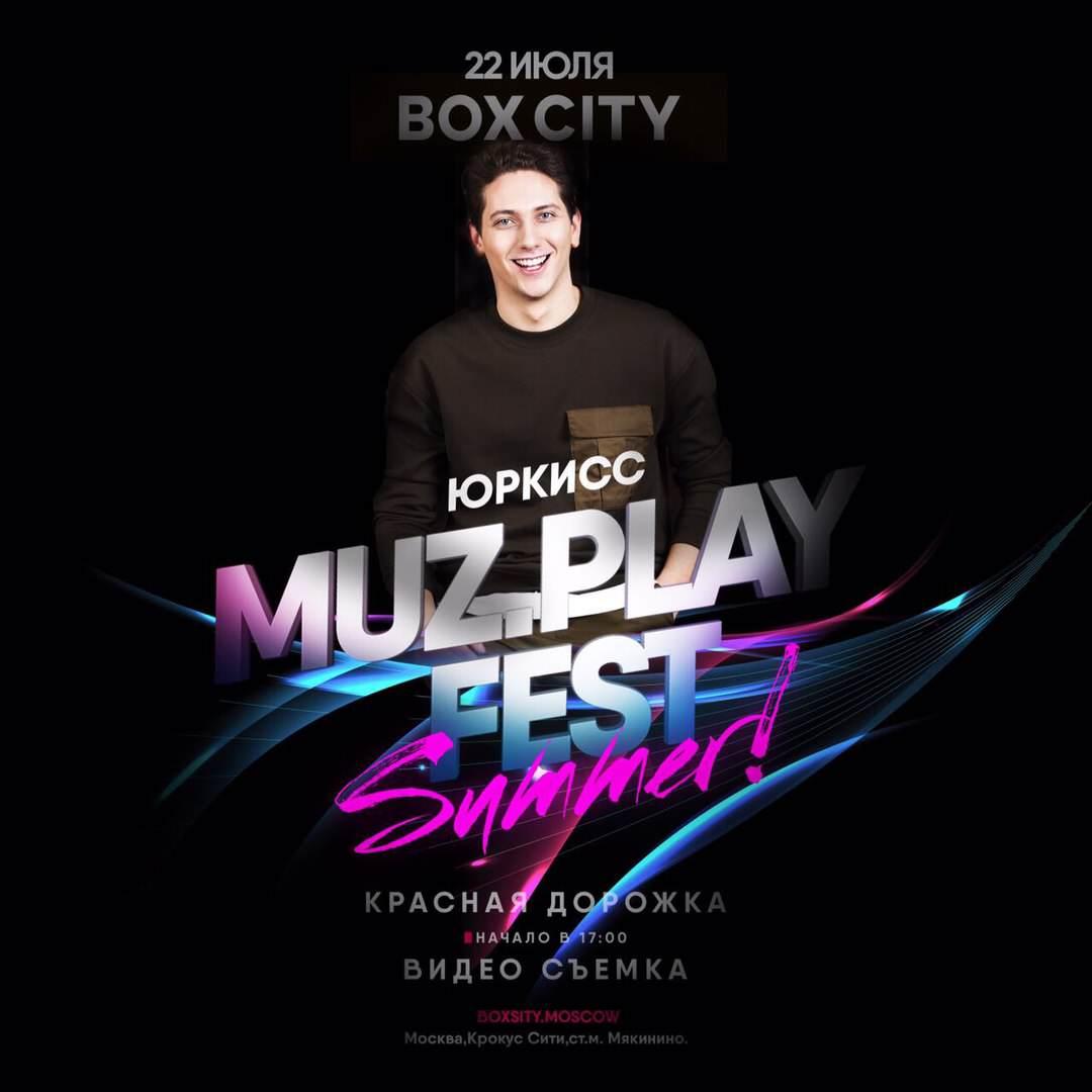Самое жаркое событие этого лета MuzPlayFest Summer в BoxCity (Crocus City Hall)