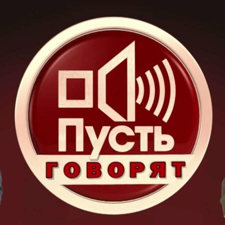 ЮрКисс — Пусть говорят «Евровидение». Выпуск от 27.04.2018