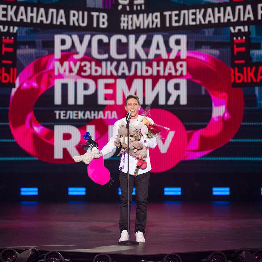 8 Музыкальная Премия Телеканала RU.TV