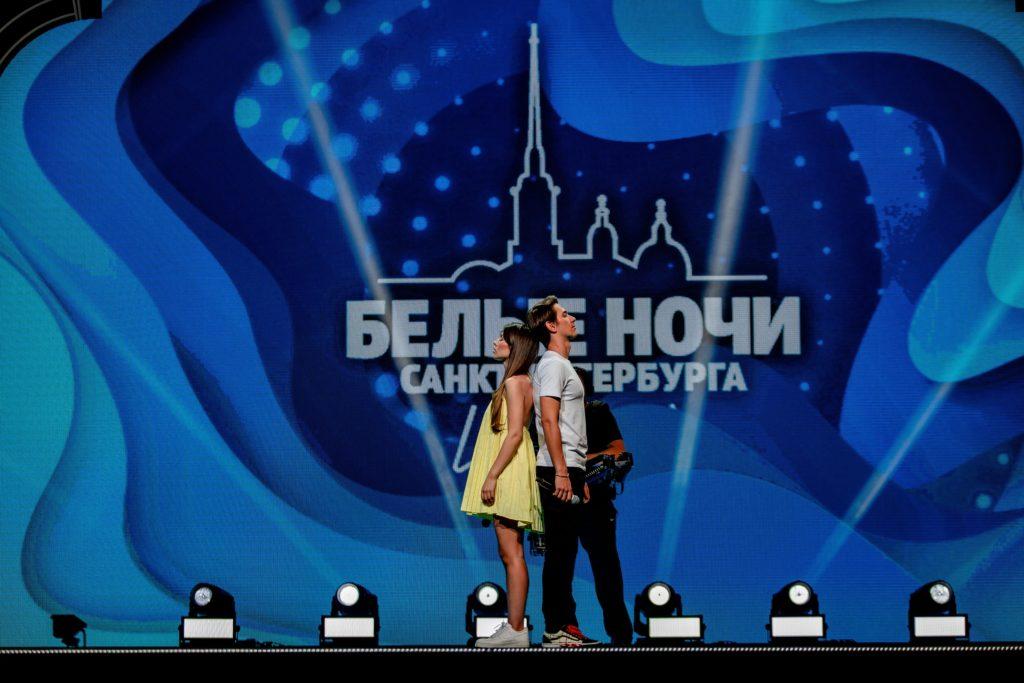 """ЮрКисс и Люся Чеботина на Фестивале """"Белые Ночи Санкт-Петербурга"""" 2020"""